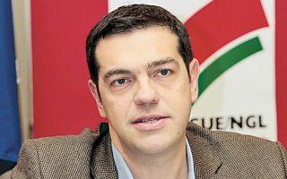 Κατά τον κ. Αλέξη Τσίπρα, οι ευρωεκλογές έχουν χαρακτήρα δημοψηφίσματος για την κυβέρνηση.