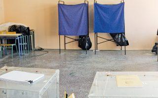 Η αδιευκρίνιστη ψήφος και η αδιαφορία για τις εκλογές δείχνουν, κατά τους δημοσκόπους, την αναποφασιστικότητα των πολιτών για τις εκλογές.