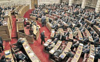 Το δεύτερο σενάριο εκλογής του Προέδρου προβλέπει την εκλογή του από τη νέα Βουλή που θα προκύπτει από κάθε εκλογική αναμέτρηση με ενισχυμένη πλειοψηφία.