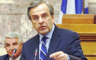 Ο πρωθυπουργός κ. Αντ. Σαμαράς, φέρεται αποφασισμένος να «σηκώσει το γάντι» που του πέταξε ο αρχηγός της αξιωματικής αντιπολίτευσης κ. Αλ. Τσίπρας,