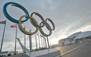 Oι πέντε ολυμπιακοί κύκλοι ανατέλλουν στις 7 Φεβρουαρίου στο παγωμένο Σότσι (φωτο EPA).