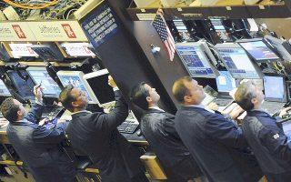 Στη Wall Street, το κλίμα επηρεάστηκε αρνητικά μετά την ανακοίνωση για τη δημιουργία λιγότερων θέσεων εργασίας απ' ό,τι αναμενόταν τον προηγούμενο μήνα.
