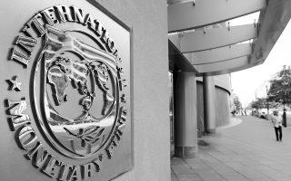 Ο επικεφαλής Επικοινωνίας του ΔΝΤ, Τζέρι Ράις, επιβεβαίωσε τη συνάντηση για την Ελλάδα στο παρασκήνιο του συμβουλίου Eurogroup της περασμένης Δευτέρας.