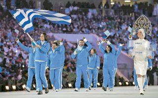 Με ένα πλατύ χαμόγελο η Ελληνίδα σημαιοφόρος, Παναγιώτα Τσακίρη, ηγείται της αποστολής της χώρας μας στους Χειμερινούς Ολυμπιακούς Αγώνες του Σότσι κατά τη χθεσινή τελετή έναρξης. Παρά το υπέρογκο κόστος της διοργάνωσης στον τομέα της ασφάλειας, οι φόβοι για τρομοκρατική επίθεση δεν σταματούν. Χθες, τουρκικό αεροσκάφος υποχρεώθηκε σε αναγκαστική προσγείωση στην Κωνσταντινούπολη, όταν Ουκρανός επιβάτης απείλησε να πυροδοτήσει βόμβα, αν το αεροπλάνο με 110 άτομα δεν κατευθυνόταν προς το Σότσι. Η απειλή αποδείχθηκε τελικά ψεύτικη.