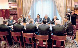 Στη συνάντηση Σαμαρά - Αναστασιάδη στο Μέγαρο Μαξίμου, συμφωνήθηκε η δημιουργία επιτροπών συνεργασίας με αντικείμενο την επικείμενη διαπραγμάτευση.
