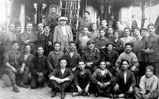 Τα ντοκουμέντα του αρχείου της ΔΕΗ χρονολογούνται από το 1890.