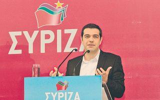 Σε κεντρική πολιτική εκδήλωση, που προγραμματίζεται για την προσεχή Δευτέρα, ο κ. Αλ. Τσίπρας θα παρουσιάσει τις υποψηφιότητες για τον Δήμο Αθηναίων και τις Περιφέρειες.