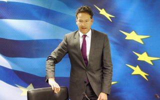 Ο Γερούν Ντάισελμπλουμ, υπουργός Οικονομικών της Ολλανδίας και πρόεδρος του Eurogroup, σε συνέντευξη Τύπου ύστερα από διάσκεψη στις Βρυξέλλες.