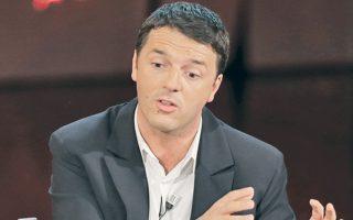 O Ματέο Ρέντσι στην τηλεοπτική εκπομπή «Che Tempo che Fa» του ιταλικού καναλιού RAI.