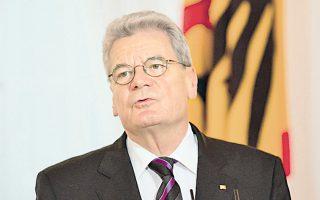 """O Γερμανός πρόεδρος Γιοαχίμ Γκάουκ δήλωσε πρόσφατα ότι«η Γερμανία δεν πρέπει να λέει """"όχι"""" από θέση αρχής»."""