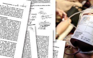 Οι δαιδαλώδεις διαδρομές και τα πολλά παράδοξα του διεθνούς διαγωνισμού για τον μοριακό έλεγχο της αιμοδοσίας στην Ελλάδα έρχονται στο φως σήμερα μέσω του Διαιτητικού Δικαστηρίου. Κομβικό σημείο, ο «ειδικός» σύνδεσμος με το υπουργείο Υγείας...