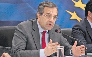 Ο κ. Αντ. Σαμαράς προέβλεψε ότι το πλεόνασμα θα κυμανθεί σε επίπεδα άνω του 1,5 δισεκατομμυρίου ευρώ.