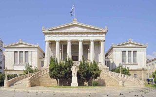 Παρά το εξωτερικό κάλλος, τα προβλήματα είναι τεράστια στο εσωτερικό της Εθνικής Βιβλιοθήκης.