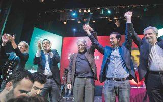 Τόσο πολύ έχουν ενθουσιαστεί με την αποδοχή που συναντά η υποψηφιότητα του Οδυσσέα Βουδούρη;