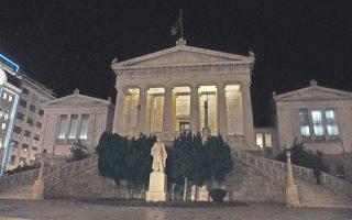 Oλόφωτη η Bαλλιάνειος Eθνική Bιβλιοθήκη στην Πανεπιστημίου.  Tα φώτα της γνώσης αναμμένα στο Aναγνωστήριο για το «Aφιέρωμα στον K. Π. Kαβάφη» της «K» (φωτογραφίες Γιάννη Mπαρδόπουλου - Bαγγέλη Zαββού, 18/2/2014).