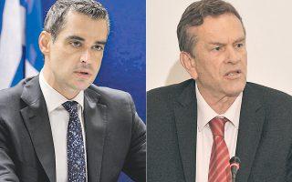 Με τον υποψήφιο δήμαρχο Αθηναίων Αρη Σπηλιωτόπουλο και τον υποψήφιο περιφερειάρχη Κεντρικής Μακεδονίας Γ. Ιωαννίδη συναντήθηκε χθες ο πρωθυπουργός.