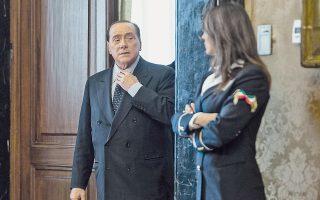Ο Σίλβιο Μπερλουσκόνι τόνισε ότι δεν θα συγκυβερνήσει με τον Ρέντσι, αλλά ότι θα υποστηρίξει στη Βουλή συγκεκριμένες μεταρρυθμιστικές πρωτοβουλίες με τις οποίες συμφωνεί.