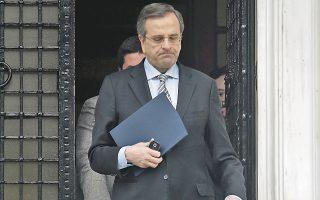 Ο πρωθυπουργός λαμβάνει ήδη φακέλους από το σύνολο των εμπλεκόμενων υπουργείων, για να συγκροτηθεί η λίστα προόδου της ελληνικής πλευράς.