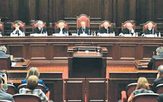 Το ρωσικό κράτος καταδικάσθηκε για την ποιότητα υπεράσπισης που παρείχε διορισθείς δικηγόρος σε κατηγορούμενο.