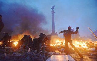 Οι συγκρούσεις κυβέρνησης και διαδηλωτών στην Ουκρανία έχουν λάβει απρόσμενα μεγάλες διαστάσεις.