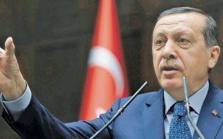 Για πρώτη φορά μετά το σκάνδαλο διαφθοράς, ο Ερντογάν ήρθε σε τηλεφωνική επικοινωνία με τον Ομπάμα.