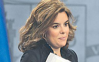 «Λευκότερα» οικονομικά μετά τα «μαύρα» ταμεία υποσχέθηκε η Ισπανίδα αντιπρόεδρος.