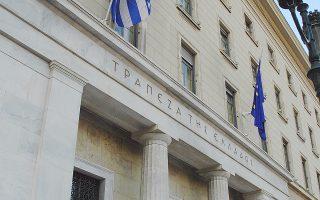 Η Τράπεζα της Ελλάδας σχεδιάζει να δώσει στη δημοσιότητα την τελική έκθεση για τις κεφαλαιακές ανάγκες των τραπεζών την πρώτη εβδομάδα του Μαρτίου.