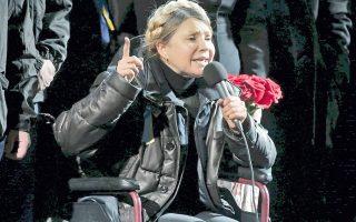 Η Γιούλια Τιμοσένκο απευθύνει λόγο στην πλατεία Ανεξαρτησίας, λίγες ώρες μετά την αποφυλάκισή της το περασμένο Σάββατο.