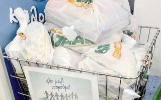 Εως σήμερα έχουν συλλεγεί 2.946.342 κιλά τροφίμων και 780.000 φαρμακευτικά σκευάσματα και ιατρικό υλικό.