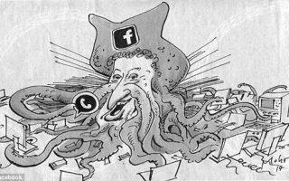 Η γελοιογραφία της εφημερίδας που παρουσιάζει τον ιδρυτή του μεγάλου ιστότοπου με την μορφή χταποδιού.