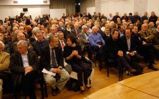 Στη χθεσινή συνάντηση της άτυπης οργανωτικής επιτροπής των αντιπροσωπειών του ΠΑΣΟΚ, των «58» και των λοιπών κινήσεων της Κεντροαριστεράς, επιβεβαιώθηκε το ναυάγιο στη συνεργασία τους.