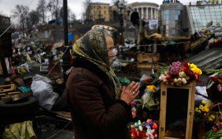 Γυναίκα θρηνεί στην Ουκρανία.