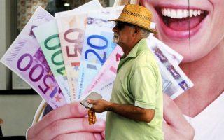 Ενας άνδρας προσπερνά πόστερ τράπεζας σε δρόμο της Αθήνας , Τρίτη 3 Σεπτεμβρίου 2013. Σύμφωνα με έκθεση του Ινστιτούτου Εργασίας της ΓΣΕΕ θα χρειαστούν 20 χρόνια για να δημιουργηθούν ένα εκατομμύρια θέσεις εργασίας και να πέσει το ποσοστό ανεργία κάτω από τις δέκα ποσοστιαίες μονάδες. ΑΠΕ ΜΠΕ/ΑΠΕ ΜΠΕ/ΟΡΕΣΤΗΣ ΠΑΝΑΓΙΩΤΟΥ