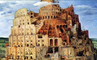 Στη διήγηση για τον Πύργο της Βαβέλ, η Βαβυλώνα μεταβάλλεται σε Βαβέλ: σύγχυση.