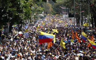 venezoyela-antipoliteysi-kai-kyvernisi-kaloyn-se-kinitopoiiseis0