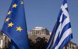 Μία από τις πιο φιλόδοξες ιδιωτικοποιήσεις στην Ευρώπη χαρακτηρίζει την αξιοποίηση του Ελληνικού δημοσίευμα του Bloomberg, τονίζοντας μεταξύ άλλων ότι εάν τα καταφέρει η κυβέρνηση, τότε η εμπιστοσύνη θα επιστρέψει στην Ελλάδα.
