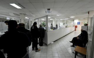 Πολίτες περιμένουν να εξυπηρετηθούν, σε τμήμα της εφορίας στην Αθήνα.Παρασκευή 28 Δεκεμβρίου 2012. ΑΠΕ-ΜΠΕ/ΑΠΕ-ΜΠΕ/Φώτης Πλέγας Γ.
