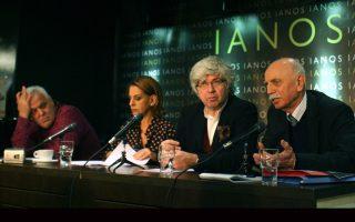 Εκδήλωση-συζήτηση στον πολυχώρο ΙΑΝΟΣ για την ανάγκη συνέχισης της ενιαίας τιμής στο βιβλίο.Στην εκδήλωση πήραν μέρος συγγραφείς,εκδότες και κοινό,τον συντονισμό της συζήτησης είχε η δημοσιογράφος 'Ολγα Τρέμη. Ομιλητές ο δημοσιογράφος Πάσχος Μανδραβέλης, ο συγγραφέας Τάκης Θεοδωρόπουλος και ο εκδότης Στέφανος Πατάκης.