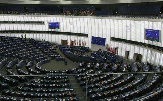 europolitique-diafainetai-symfonia-sto-schedio-ekthesis-tis-troikas0