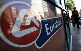 Kατά το 2013, για πρώτη φορά την τελευταία τριετία, η Eurobank Properties εμφάνισε καθαρά κέρδη μετά από φόρους ύψους 2,7 εκατ. ευρώ, έναντι ζημιών 28,1 εκατ. ευρώ το 2012.