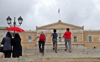 Ηλιόσποροι του Αντώνη Τολάκη, με επίκεντρο παιδιά μετανάστες στο κέντρο της Αθήνας