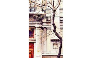Ακαδημίας 23. Εργο του Βασίλη Τσαγρή από το 1923.