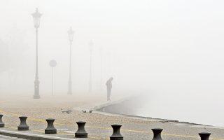 Η Θεσσαλονίκη και ο Θερμαϊκός εν μέσω ομίχλης. Σειρά αποτρόπαιων πολιτικών εγκλημάτων έλαβαν χώρα στην πόλη, με θύματα «επώνυμα» και με συγκεκριμένο «ειδικό βάρος» στην ελληνική κοινωνία.