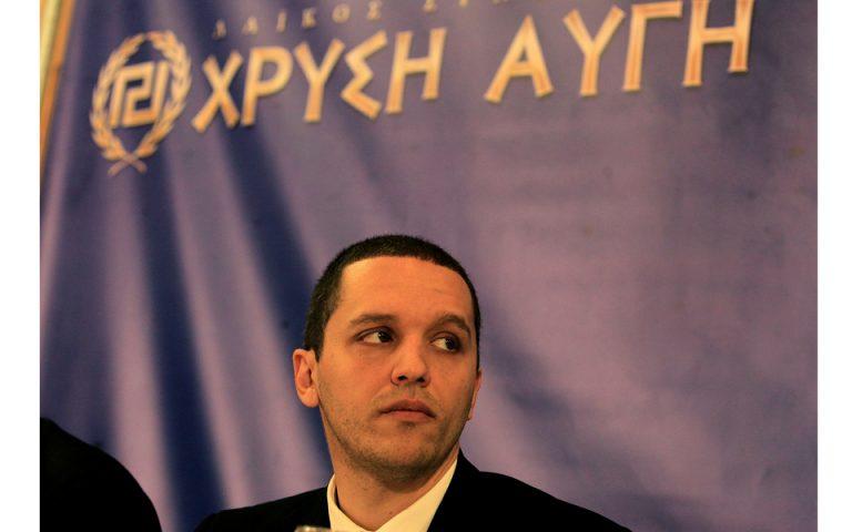 i-amp-8220-chrysi-aygi-amp-8221-katethese-dilosi-idrysis-tis-amp-8220-ethnikis-aygis-amp-8221-2004826