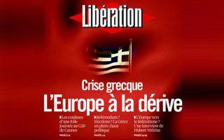 i-empeiria-moy-apo-tin-krisi-sti-liberation0