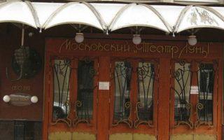 i-amp-8220-antigoni-amp-8221-toy-sofokli-sto-amp-8220-luna-theater-amp-8221-tis-moschas0