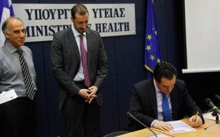 Ο υπουργός Υγείας Αδωνης Γεωργιάδης εγκαινίασε την τράπεζα εθελοντών δοτών του μυελού των οστών σε συνεργασία με το νοσοκομείο ΠΑΙΔΩΝ και τον σύλλογο ΕΛΠΙΔΑ. Στην φωτογραφία ο υπουργός υπογράφει αίτηση μέλους δότη.