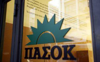 pasok-ektetheimenos-o-tsipras-me-tis-epiloges-toy0