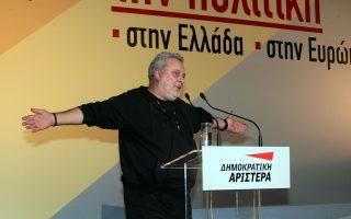 Ο βουλευτής της ΔΗΜΑΡ Γρηγόρης Ψαριανός μιλάει στο 2ο Συνέδριο της Δημοκρατικής Αριστεράς που πραγματοποιείται στον Κεραμικό, Σάββατο 14 Δεκεμβρίου 2013. ΑΠΕ-ΜΠΕ / ΠΑΝΤΕΛΗΣ ΣΑΙΤΑΣ
