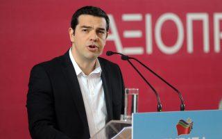 al-tsipras-anagkaio-amp-8220-new-deal-amp-8221-gia-tin-eyropi0